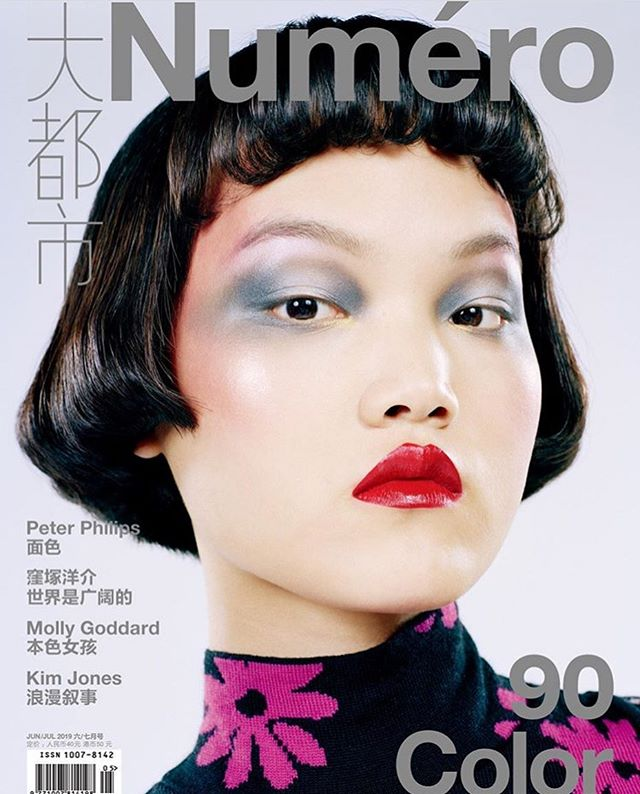 a moment of beauty, DROMe knitted floral top featured on the cover of @numerochina photographed by @davidvasiljevic.studio styled by @klaire.chen assisted by @isaacpsolano @drome_official designed by @mariannarosati #dromeofficial #publicimagepr #fallwinter2019 #madeinitaly #cover #press #numerochina #magazine #print #flowers #wearegood #love
